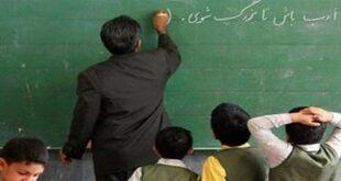 معلم قافله سالار عشق،علم و اخلاق