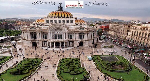 پاوپوینت صنایع دستی کشور مکزیک