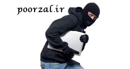 تحقیق کامل در مورد سرقت