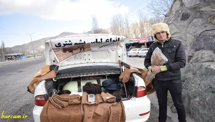 پوشاک روستای دهبکری