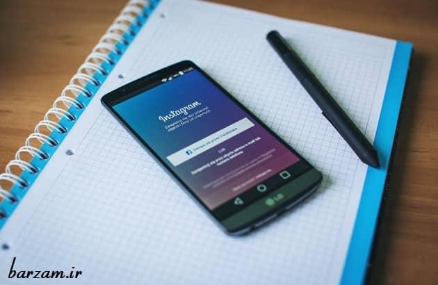 اینستاگرام مهم ترین شبکه کسب درآمد اجتماعی در ایران