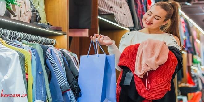 نکات مهم در انتخاب و خرید لباس