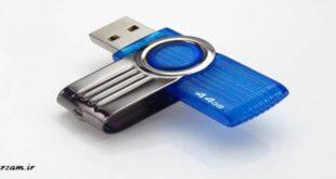 راه های نگهداری از فلش مموری USB