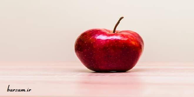 فواید سیب برای سلامتی