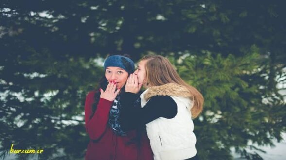 رازهای زندگی به دیگران نگوییم