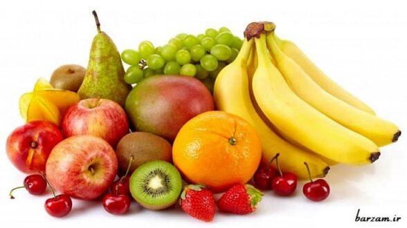 میوه درمان یبوست
